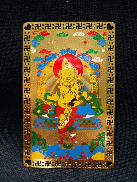 画像1: 豊かな日常・溢れろ金運・財運!金色の財神護符
