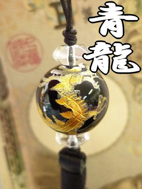 画像1: あなたの運を急上昇させる!昇天龍神ストラップ = 金龍 =