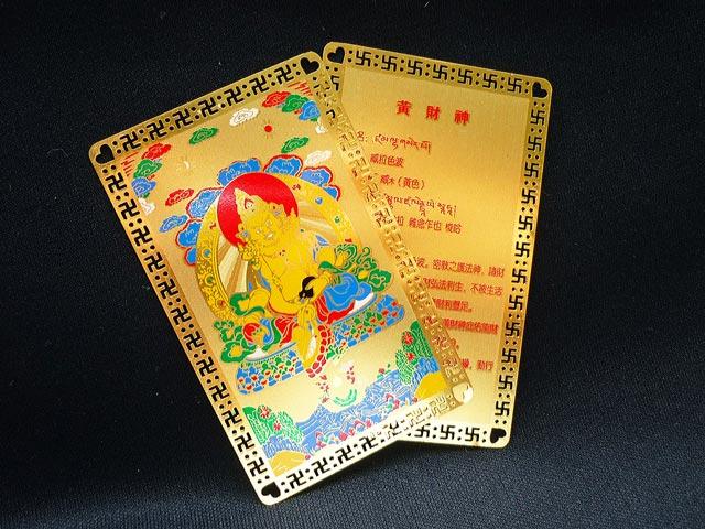 画像3: 豊かな日常・溢れろ金運・財運!金色の財神護符