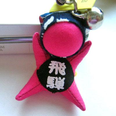 画像3: 恋愛運アップ!ピンク☆ さるぼぼストラップ