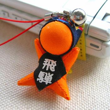 画像3: 子宝・安産祈願に★オレンジ さるぼぼストラップ【FRau(フラウ)掲載商品】