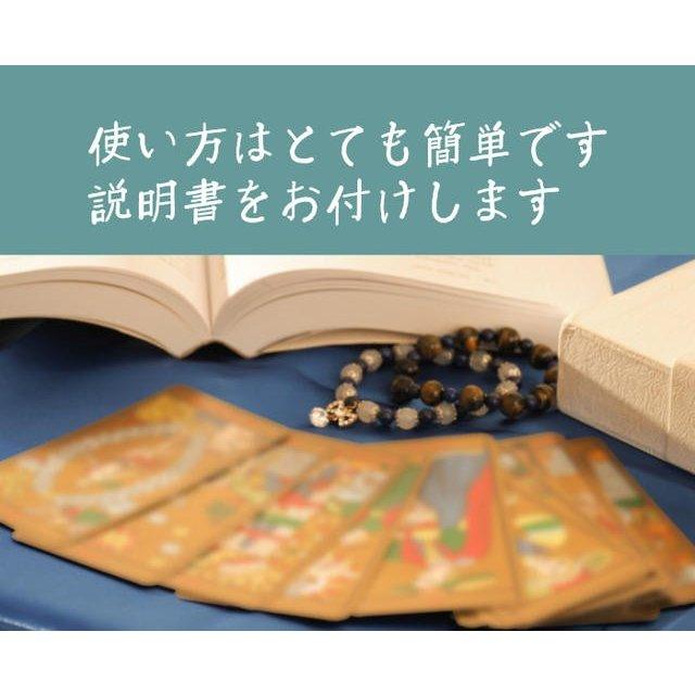 画像5: 磁石の様に願望を引き寄せ幸運へ導くオイル loadstone